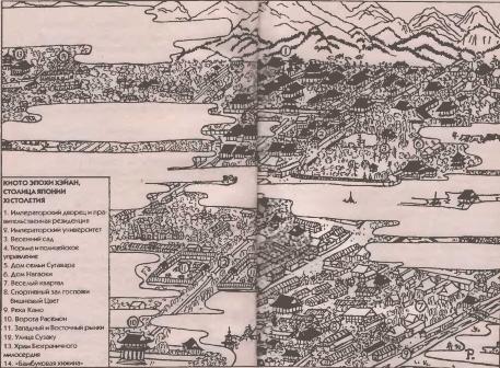 Изображение к книге Адская ширма