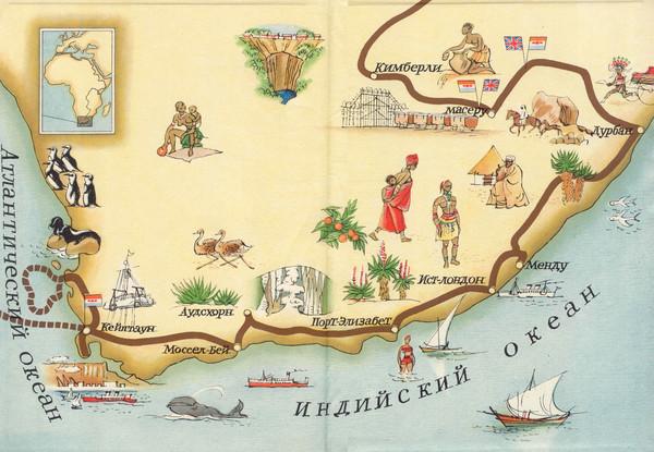Изображение к книге Африка грёз и действительности (Том 3)