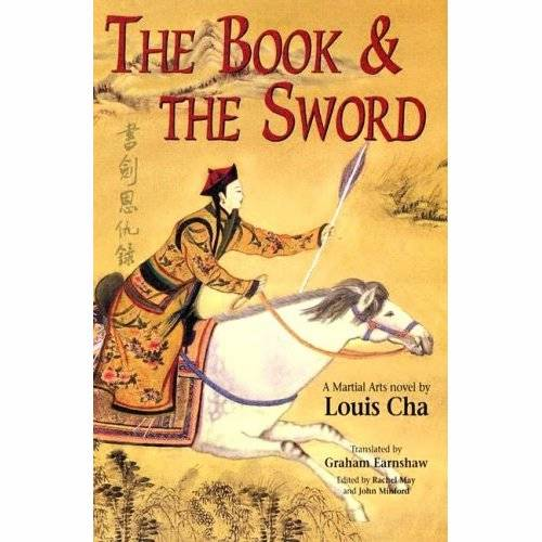 Обложка книги The Book and The Sword