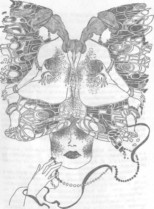 Изображение к книге Азбука секса: от Древнего Востока до наших дней