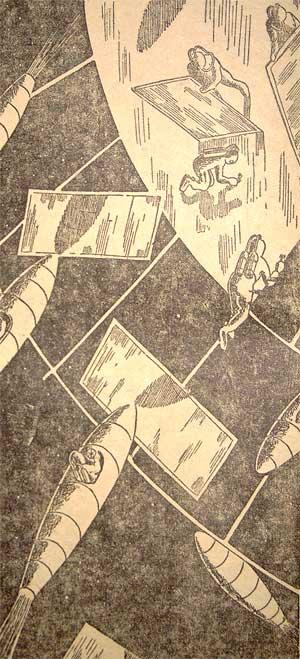 Изображение к книге Астрополис