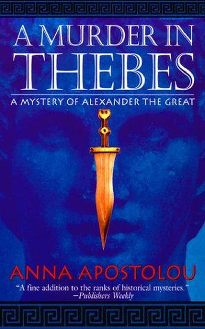 Обложка книги A Murder in Thebes