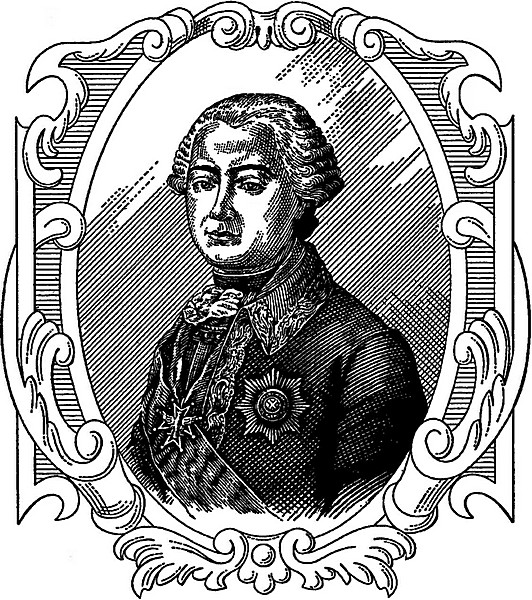 Изображение к книге А. Разумовский: Ночной император