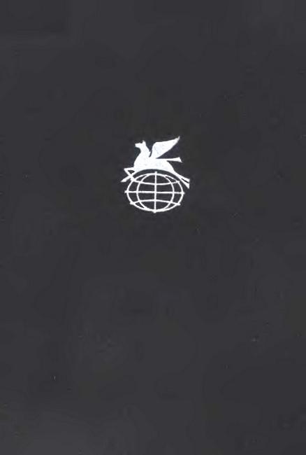 Изображение к книге А. Грибоедов : Горе от ума. А. Сухово-Кобылин : Пьесы. А. Островский : Пьесы