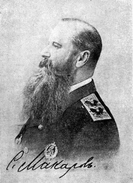 Изображение к книге Адмирал Макаров