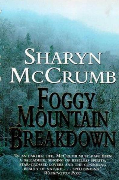 Обложка книги Foggy Mountain Breakdown and Other Stories