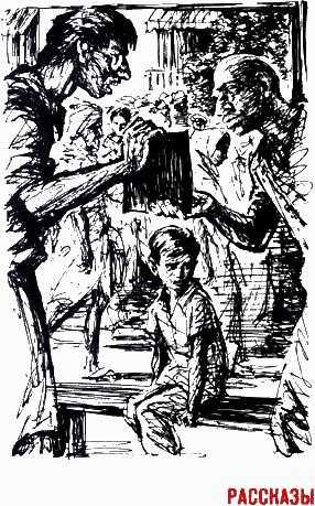 Изображение к книге Аромат кокосового ореха