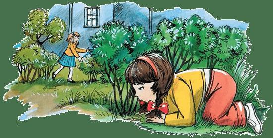 Изображение к книге Аврора на теплоходе: повести
