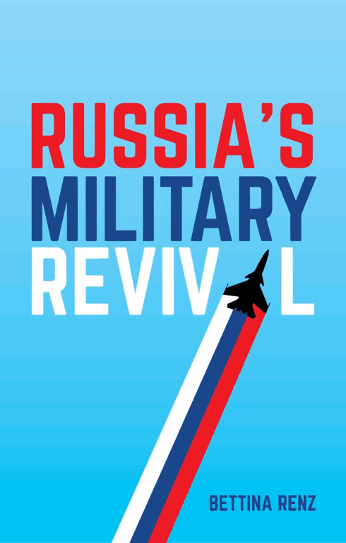 Обложка книги Russia's Military Revival