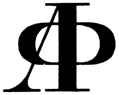 Изображение к книге Антология зарубежного фантастического рассказа [компиляция]