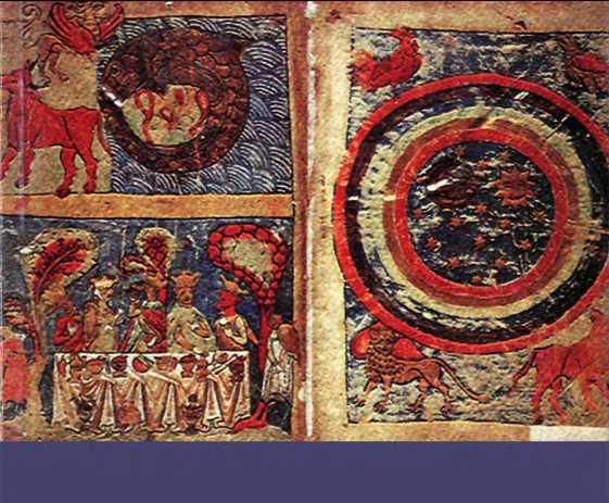 Изображение к книге Агамбен Дж. - Открытое (Современные гуманитарные исследования) - 2012