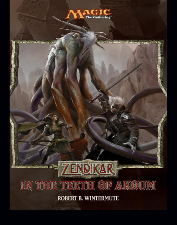 Обложка книги Zendikar: In the Teeth of Akoum