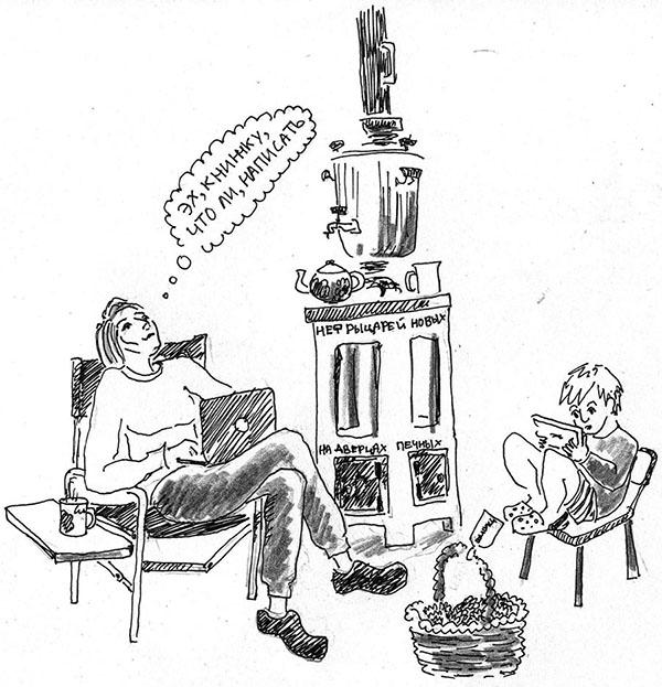 Изображение к книге От праздника до праздника. Сценки семейной жизни в блюдах и картинках
