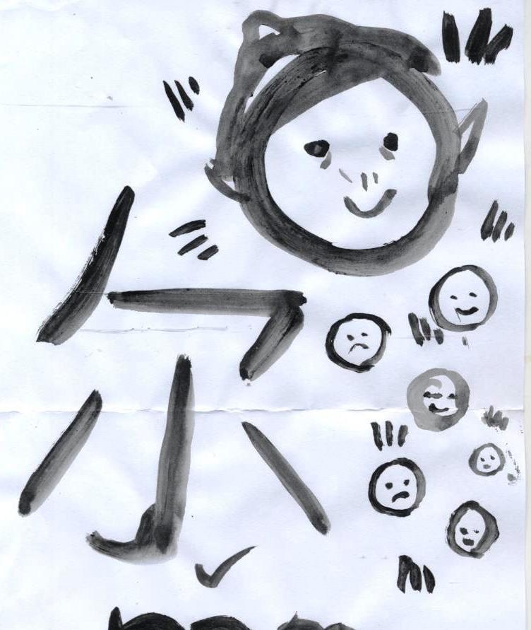 Изображение к книге Два трюфеля. Школьные хроники